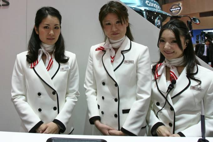 Garotas do Salão de Tóquio
