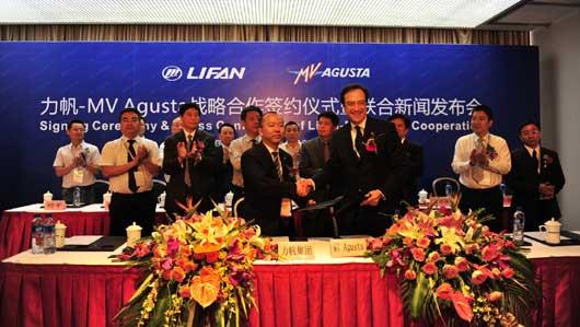 MV Agusta e Lifan Group