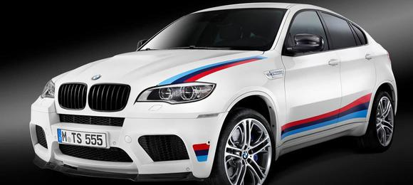 5658bcfade40d631f84699f7bmw-x6-m-design-edition-frente.jpeg