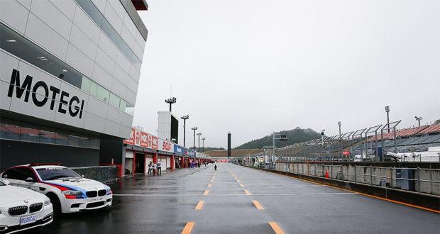 MotoGP: Treinos livres de sexta cancelados devido ao clima