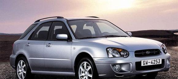 5658cab62daad077cb96c23d2004-impreza-sport-wagon.jpeg
