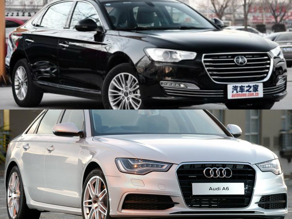 JAC-Audi