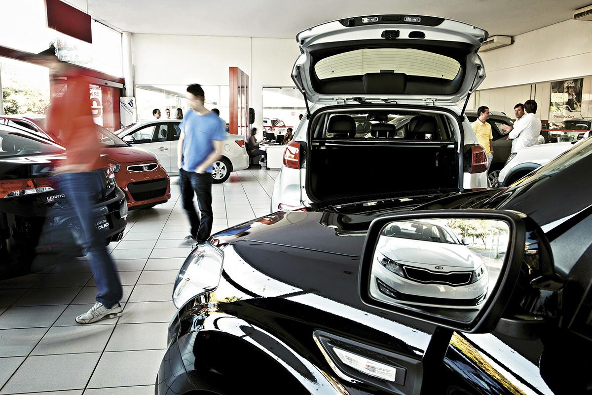 Loja da Kia Motors