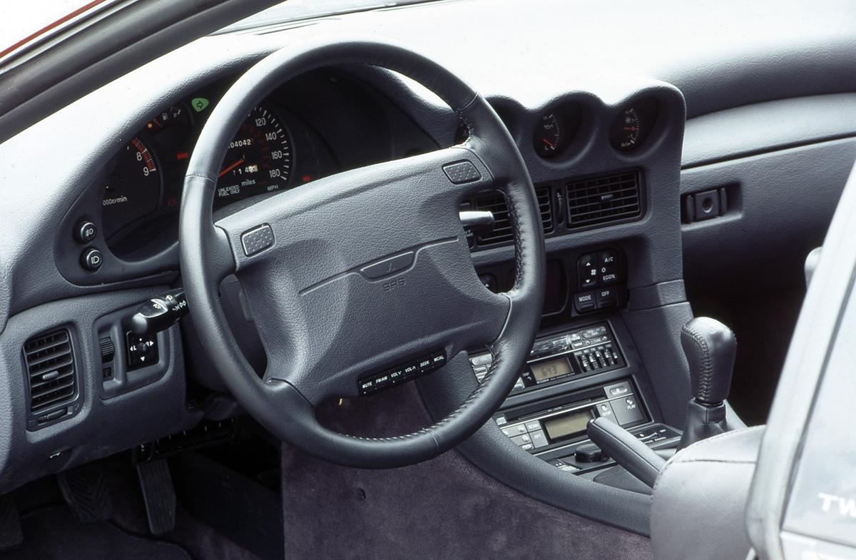 Mitsubishi 3000GT VR-4