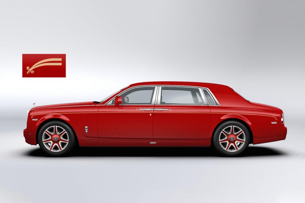 Rolls-Royce Phantom Louis XIII