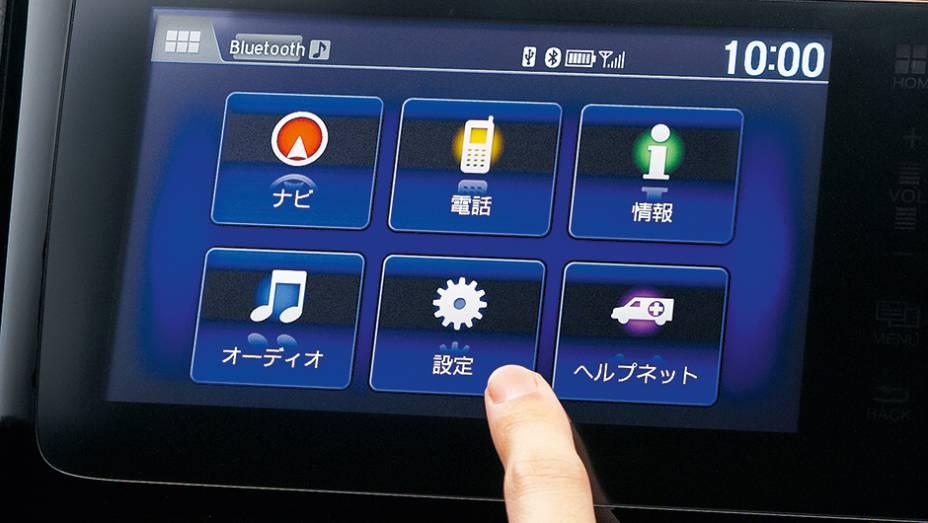 """Central multimídia oferece GPS   <a href=""""http://quatrorodas.abril.com.br/carros/impressoes/honda-fit-765447.shtml"""" rel=""""migration"""">Leia mais</a>"""