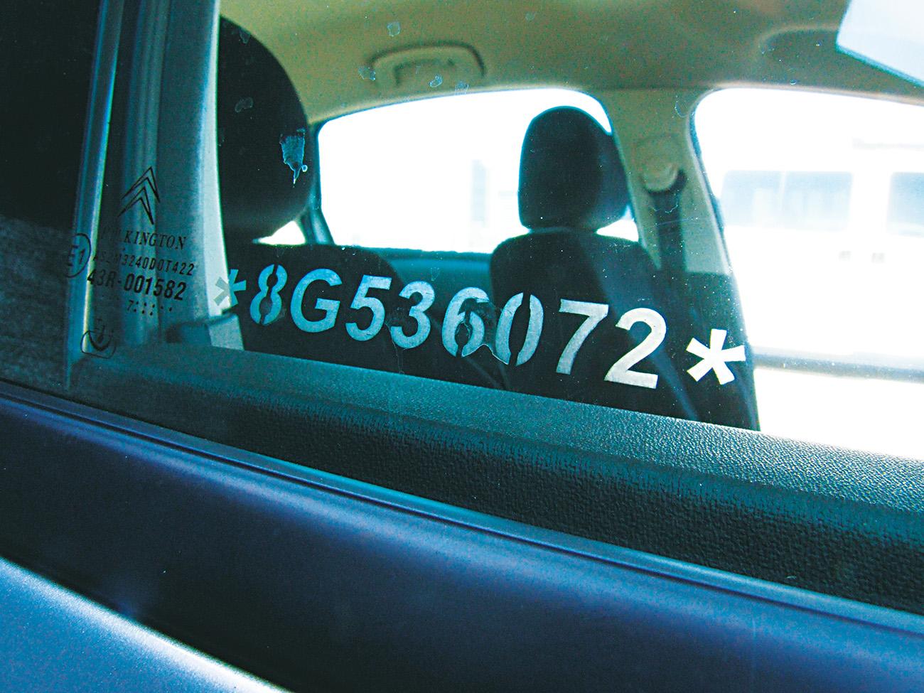 Número do chassi no vidro