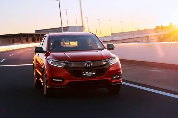 Honda HR-V novo