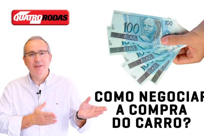 Capa vídeo PCG