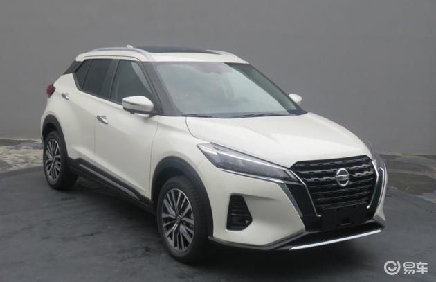 Flagra Nissan Kicks 2021 2022 frente branco