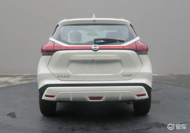 Flagra Nissan Kicks 2021 2022 traseira branco