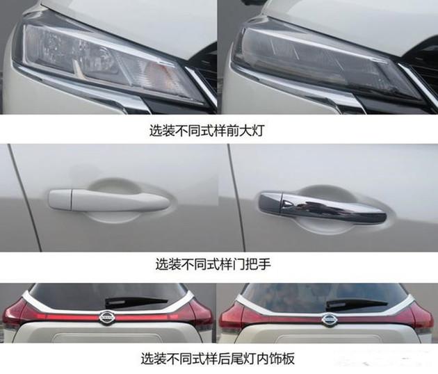 Flagra Nissan Kicks 2021 2022 detalhes