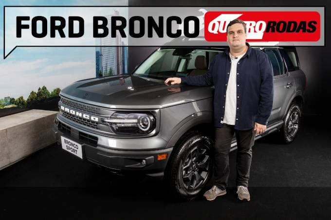 Ford Bronco Sport Wildtrack 2.0 EcoBoost