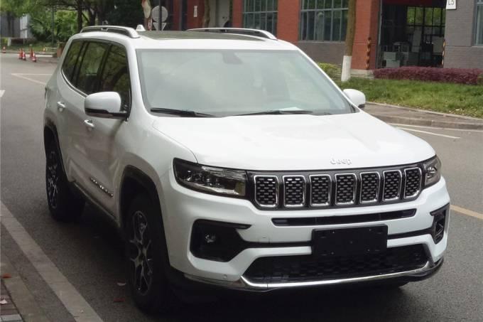 Novo Jeep Grand Commander chinês
