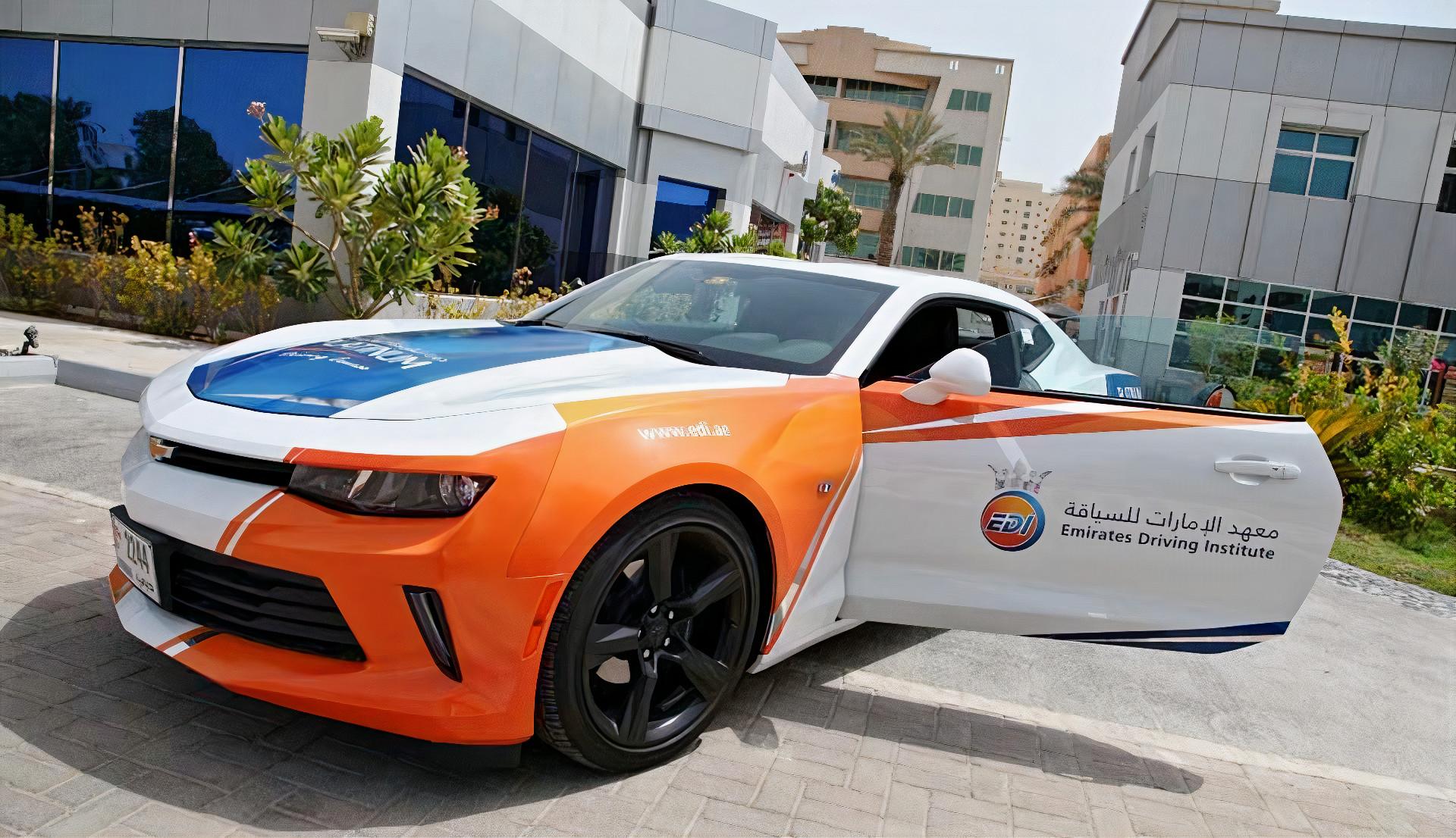 Emirates Driving Institute Chevrolet Camaro