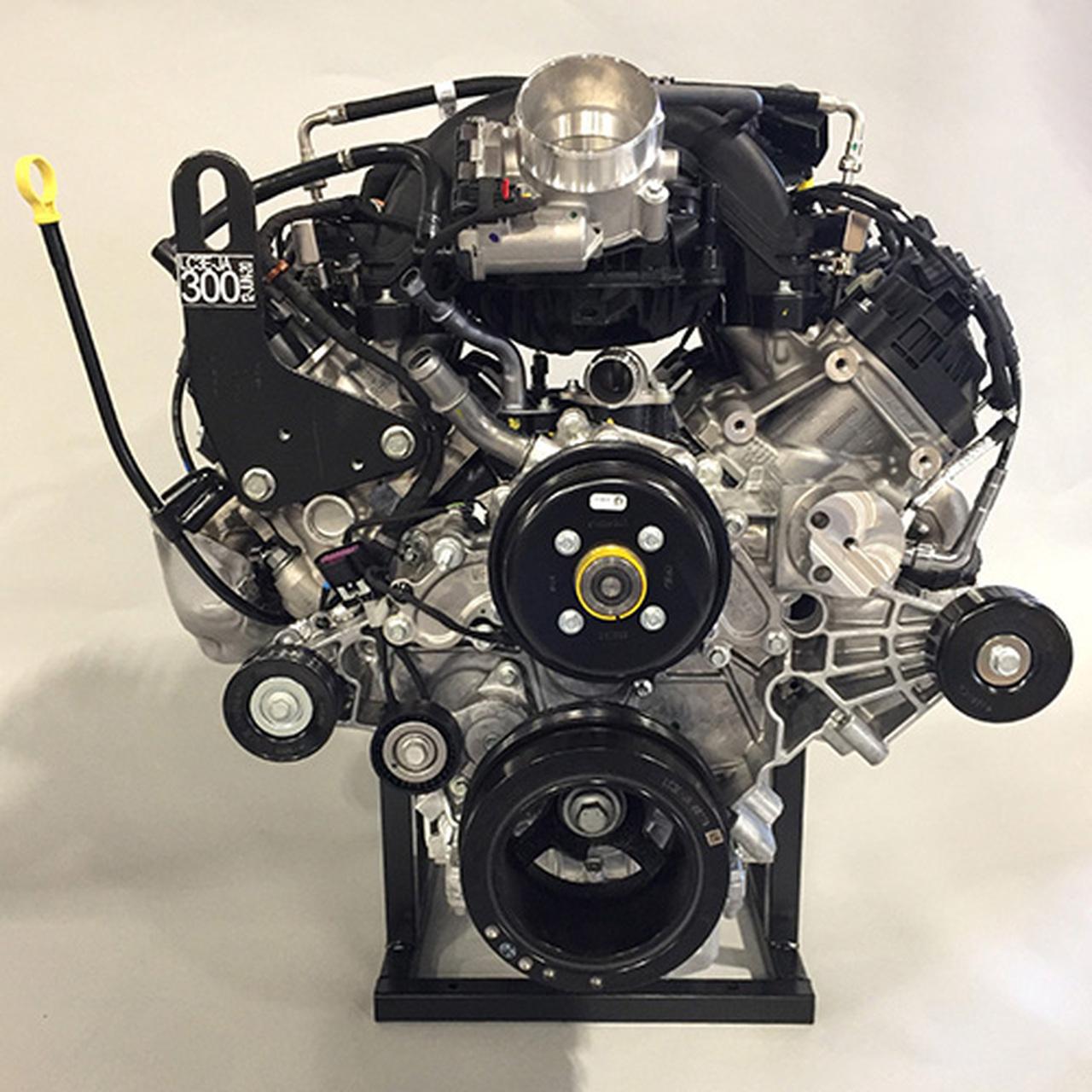 motor ford godzilla 7.3 v8