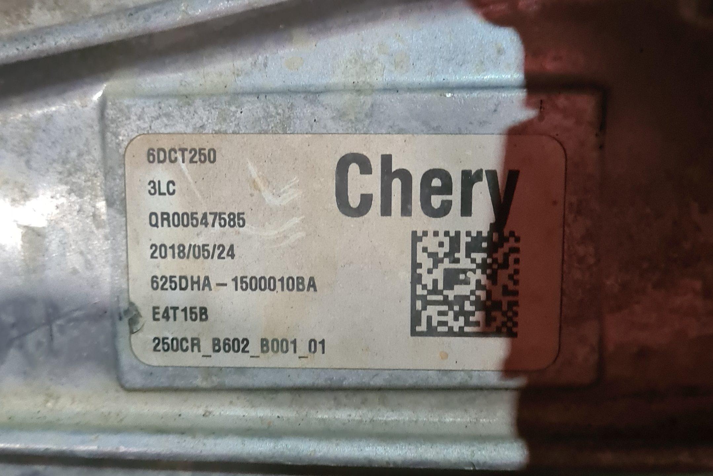 câmbio powershift caoa chery tiggo 5x