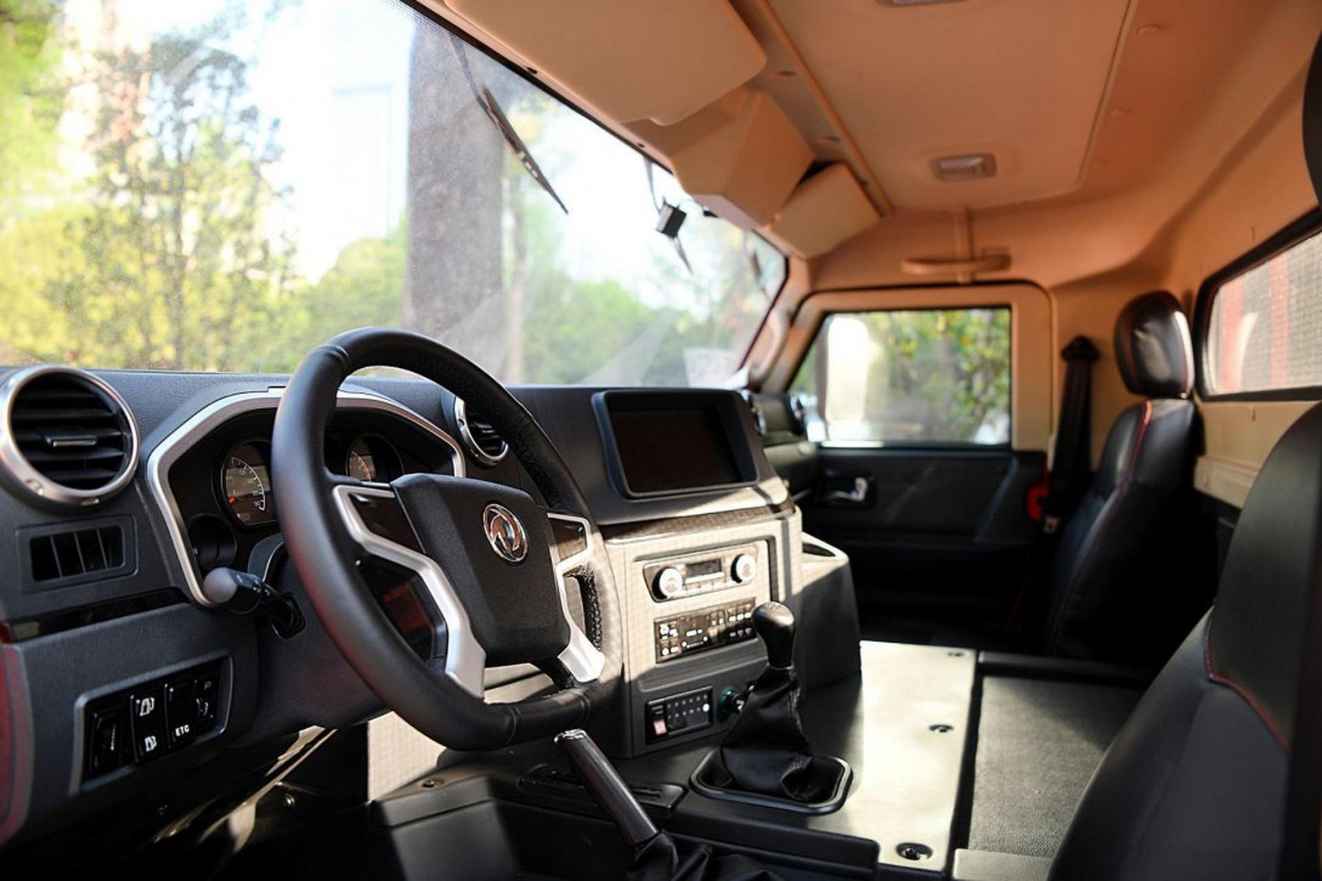 interior Warrior M50