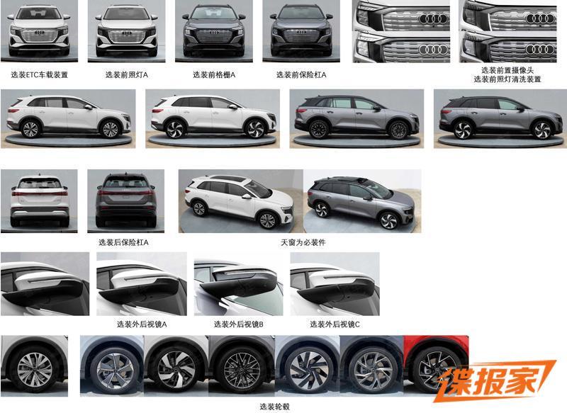 Imagem de patente do novo SUV elétrico da Audi